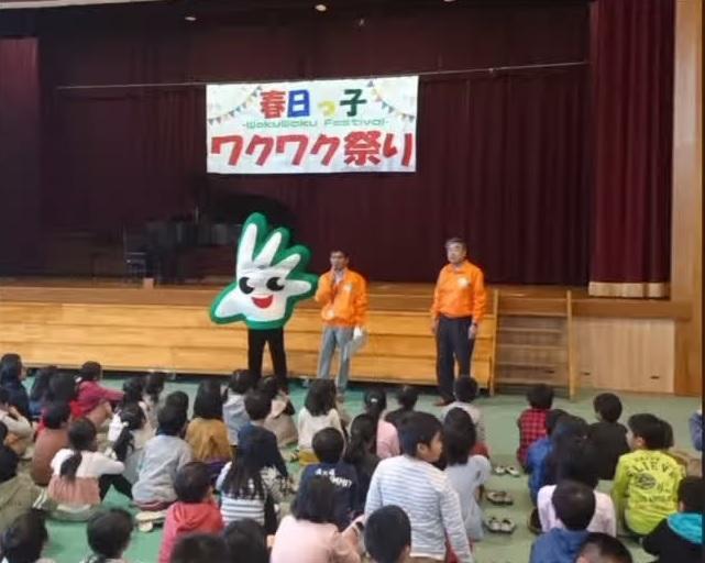 佐賀市からのお知らせ
