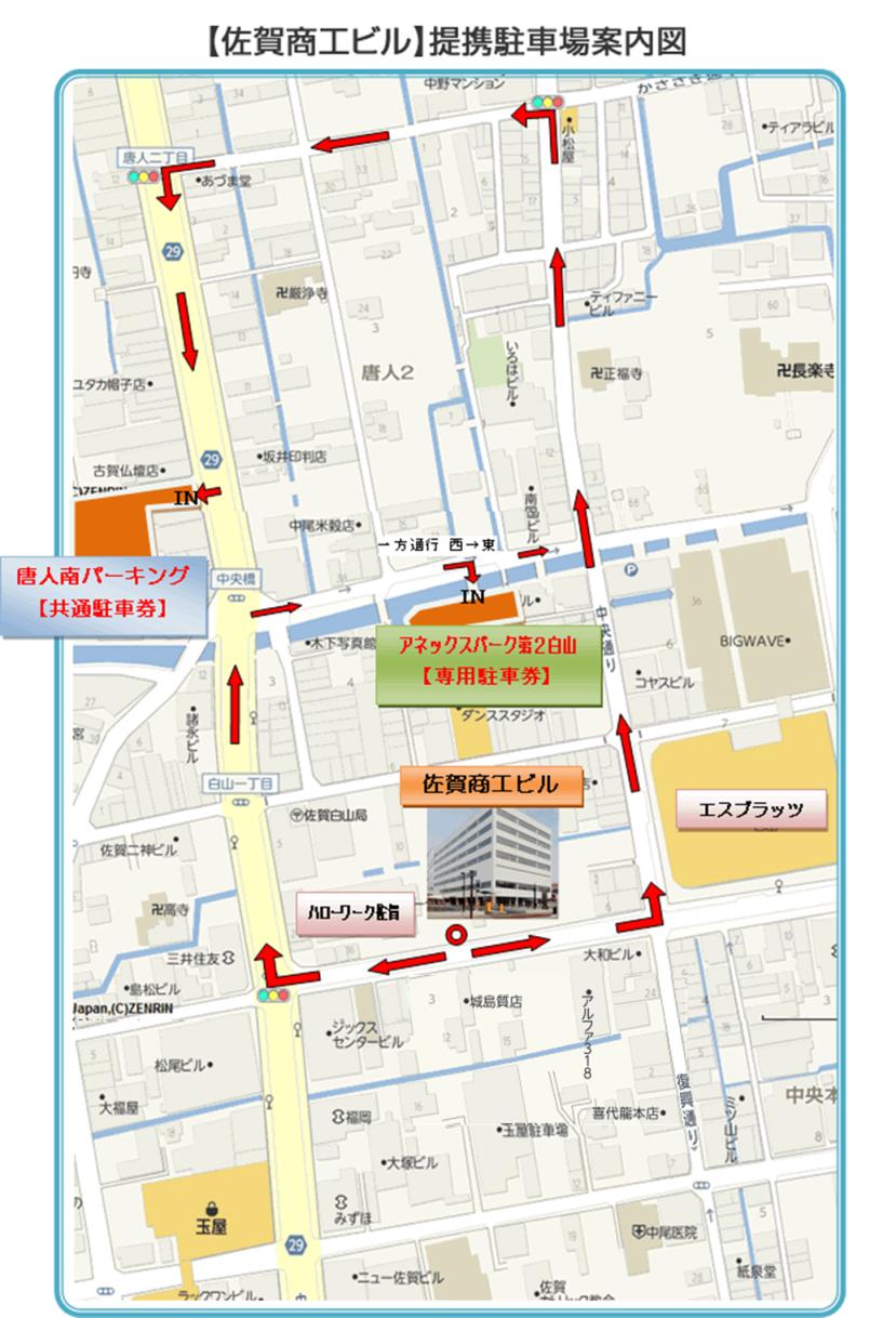 http://www.tsunasaga.jp/plaza/%E5%95%86%E5%B7%A5%E3%83%93%E3%83%AB%E6%8F%90%E6%90%BA%E9%A7%90%E8%BB%8A%E5%A0%B42015.12.01.png