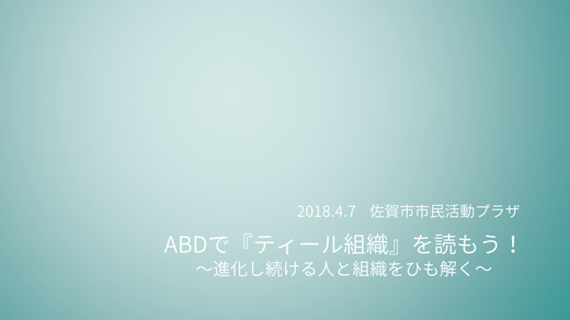 20180407HPcover.png